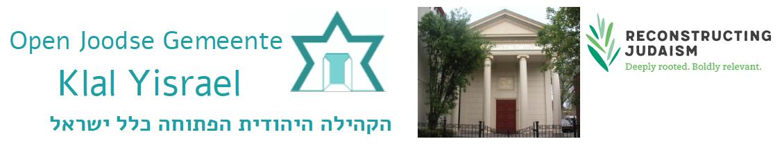 OJG Klal Israel